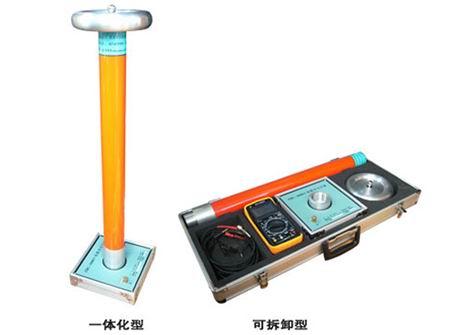 GY-多功能交直流分压器