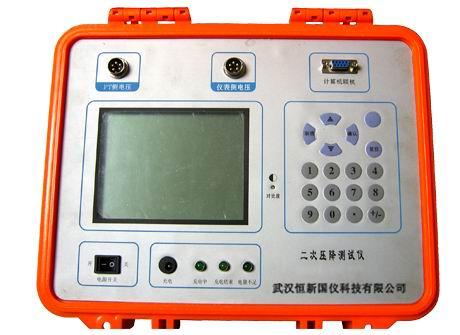 GY4500二次压降测试仪