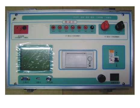 GYCTC电流互感器现场校验装置