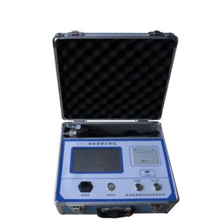 多功能油液质量检测仪